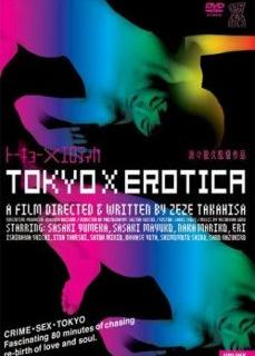 Tokyo Full HD Erotik Film İzle