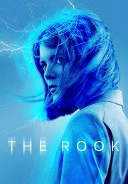 The Rook 1. Sezon 5. Bölüm