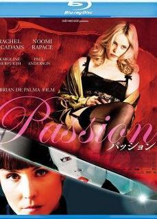 Passion +18 Erotik Film İzle   HD